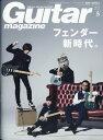 Guitar magazine (ギター・マガジン) 2017年 05月号 [雑誌]