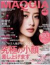 ワンコイン版 MAQUIA (マキア) 2017年 05月号 [雑誌]