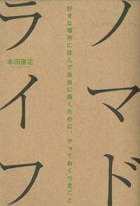 http://books.rakuten.co.jp/rb/11569355/