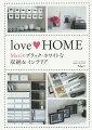 love HOME