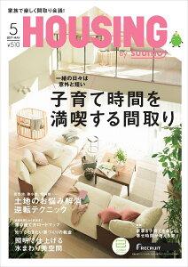 月刊 HOUSING (ハウジング) 2017年 05月号 [雑誌]