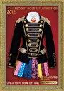 AKB48 リクエストアワーセットリストベスト100 2012 初回生産限定盤スペシャルDVDBOX ヘビーローテーションVer. [ AKB48 ]