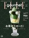 ELLE gourmet (エル・グルメ) 2018年 5月号