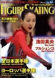 ワールド・フィギュアスケート(42)