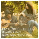 Beautiful World/Happy Xmas (War Is Over) [ LOVE PSYCHEDELICO ]