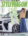 楽天楽天ブックスSTYLE WAGON (スタイル ワゴン) 2018年 05月号 [雑誌]