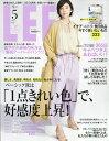 LEE (リー) 2018年 05月号 [雑誌]