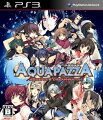 AQUAPAZZA -AQUAPLUS DREAM MATCH- 通常版