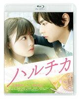 ハルチカ【Blu-ray】