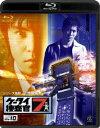 ケータイ捜査官7 (10)【Blu-rayDisc Video】 [ 窪田正孝 ]