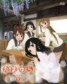 たまゆら〜hitotose〜第1巻【Blu-ray】