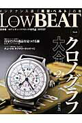 LowBEAT��no��6��