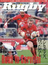 Rugby magazine (ラグビーマガジン) 2019年 05月号 雑誌