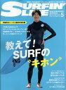 サーフィンライフ 2019年 05月号 [雑誌]...