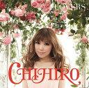 LOVERS [ CHIHIRO ]