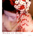 The Alluring World of Maiko and Geiko [ ジュディス・A.クランシー ]