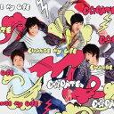 CHANGE my LIFE(初回限定盤A)(DVD付) [ D☆DATE ]