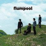 どんな未来にも愛はある/Touch(初回限定CD+DVD) [ <strong>flumpool</strong> ]