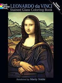 Leonardo_Da_Vinci_Stained_Glas