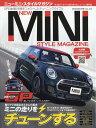 NEW MINI STYLE MAGAZINE (ニューミニ・スタイルマガジン) 2020年 06月号 [雑誌]