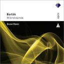 【輸入盤】 『ミクロコスモス』全曲 ラーンキ(2CD) [ バルトーク (1881-1945) ]