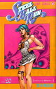 STEEL BALL RUN(20) ジョジョの奇妙な冒険part 7 ラブトレインー世界はひとつ (ジャンプコミックス) [ 荒木飛呂彦 ]