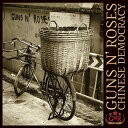 輸>CHINESE DEMOCRACY