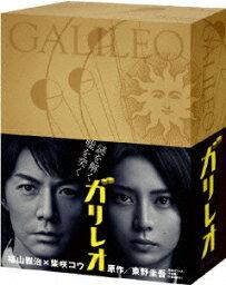 ガリレオ DVD-BOX [ 福山雅治/<strong>柴咲コウ</strong> ]