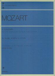 モーツァルト/6つのウィーンソナチネ (ZEN-ON PIANO LIBRARY) [ ヴォルフガング・アマデウス・モーツァルト ]