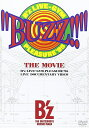 BUZZ!! THE MOVIE [ B'z ]