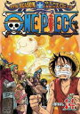 ONE PIECE ワンピース 9THシーズン エニエス・ロビー篇 PIECE.14 [ 田中真弓 ]