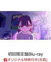 LIVE Blu-ray CLEANING LABO「温れ落ち度」(初回限定盤Blu-ray2枚組(STREAMING/DL))(オリジナルミニメモ帳)