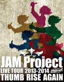 JAM Project LIVE 2013-2014 THUMB RISE AGAIN��Blu-ray��