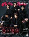 anan2204号増刊 スペシ...