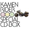 ショッピング仮面ライダーオーズ 仮面ライダー OOO/オーズ Special CD-BOX(初回限定)(6CD+DVD) [ (キッズ) ]