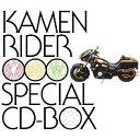 仮面ライダー OOO/オーズ Special CD-BOX(初回限...