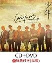 【先着特典】少年 (CD+DVD) (B...