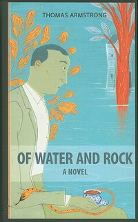 Of_Water_and_Rock