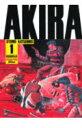 Akira(part1)