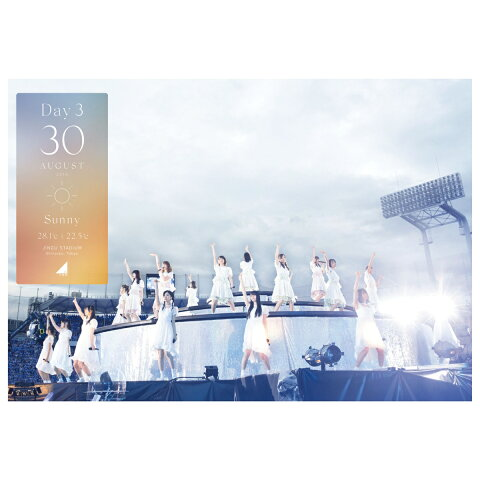 乃木坂46 4th YEAR BIRTHDAY LIVE 2016.8.28-30 JINGU STADIUM Day3 [ 乃木坂46 ]