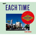 EACH TIME 30th Anniversary Edition [ 大滝詠一 ]