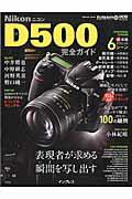 Nikon��D500����������