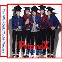 take me [ PrizmaX ]