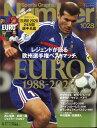 Sports Graphic Number (スポーツ・グラフィック ナンバー) 2021年 6/1