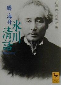 http://thumbnail.image.rakuten.co.jp/@0_mall/book/cabinet/0615/06159463.jpg?_ex=200x200&s=2&r=1