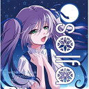 solfa works best album��chronicle ��the moon����