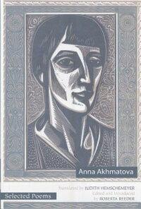 SelectedPoemsofAnnaAkhmatova