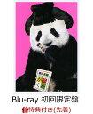 【先着特典】がらくたライブ(2Blu-ray+BOOK)(初...