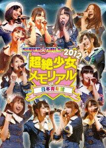 SUPER☆GiRLS 超絶少女2012 メモリ...の商品画像