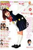 Chu→Boh(vol.53)[Chu→Boh(vol.53)]